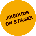 JIKEI KIDS ON STAGE!!