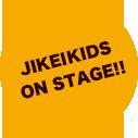JIKEI KIDS ON STAGE!!